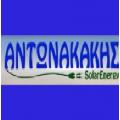 Αντωνακάκης